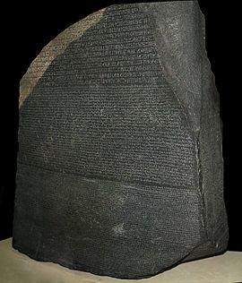 The Rosetta Stone, British Musuem (photo source: Wikipedia)